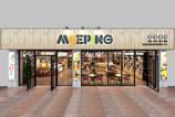 MOEPING连锁店:旗舰店