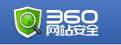 360网站安全