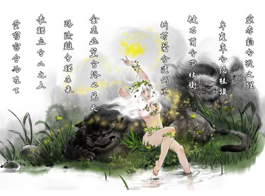 画神文化携水墨国漫《洞仙歌》,参展五一萤火虫漫展