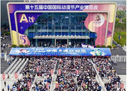 十万奖金池等你来战!中国国际动漫节声优大赛报名还剩最后10天